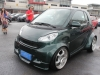 smart-fortwo-gets-widebody-kit-in-china_1