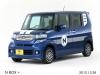 honda-2013-tokyo-auto-salon-172