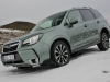 test-subaru-forester-20-xt- (26)