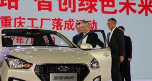 Hyundai-Chongqing-Plant-China