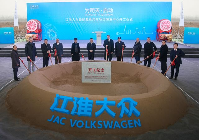 SEAT-JAC-Volkswagen-China