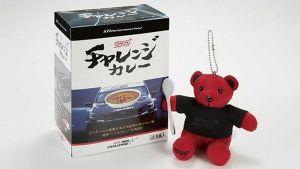 Subaru v Japonsku velmi zvláštně slaví výročí STI