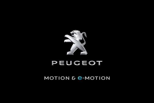 eSignature_Peugeot_00073