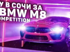 bmw-m8-competition-tajne-vyfoceno